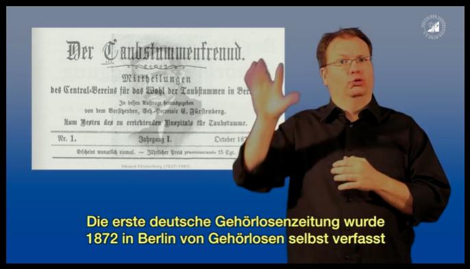 1930 - 1945: The Deaf in the Nazi Era (film)