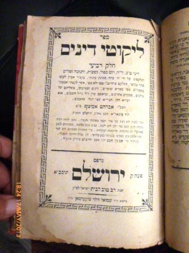 1000 BC: Hebrew  Law: Deaf rights denied